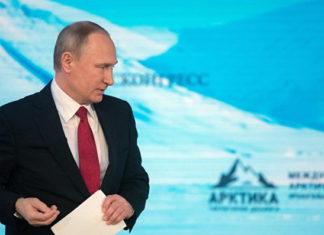 Путин Арктика