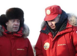 Путин Арктика нефть СПГ