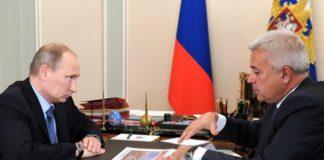 Путин и Аликперов