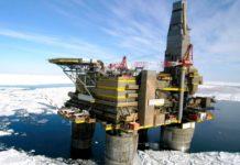 Арктика нефть Лукойл Газпром Роснефть
