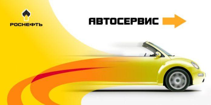 Роснефть качество бензина