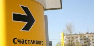Качество бензина Роснефть