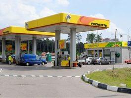 Роснефть газоматорное топливо