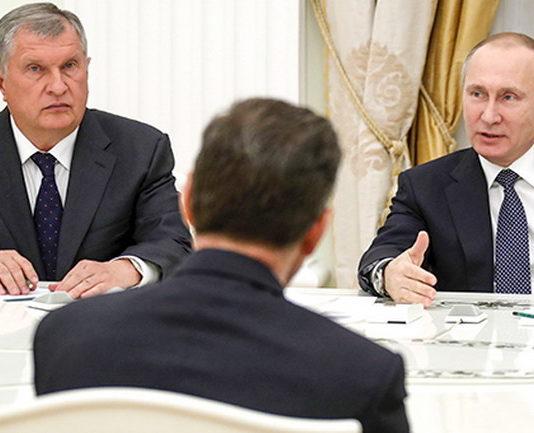 Сечин Путин Роснефтегаз